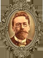 Биография А. П. Чехова